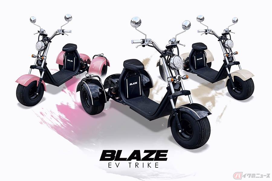 バイク ヘルメット 三輪